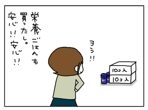 20170421_03