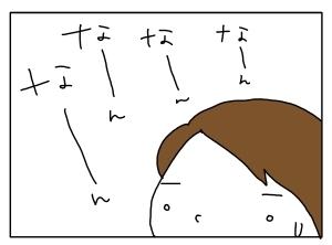 20150507_01
