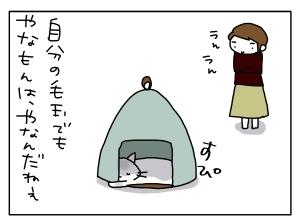 20140509_05