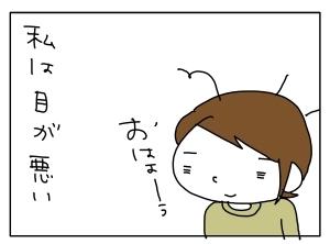 猫と一緒-20120514_01