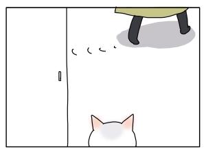 猫と一緒-20100929_03