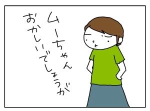 20140722_01
