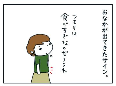 20200811_03