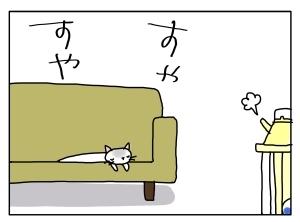 猫と一緒-20111213_01