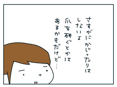 20190825_05