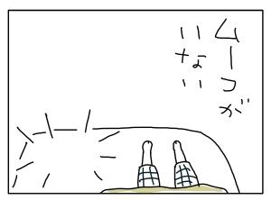 猫と一緒-20110727_02