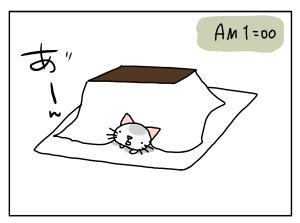 20170405_01
