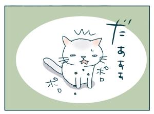 猫と一緒-20090821_08