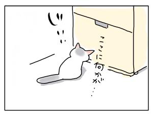 20170728_03