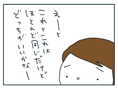 20180830_06