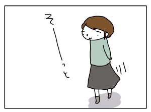 猫と一緒-20121211_02