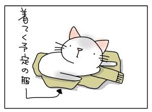 猫と一緒-20120505_04