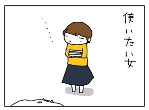 猫と一緒-20131015_03