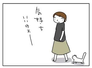 猫と一緒-20100720_04