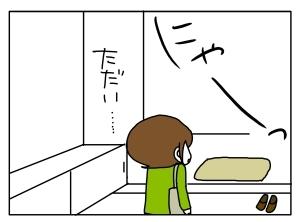20140913_06