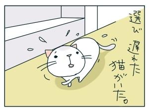 猫と一緒-20100119_09