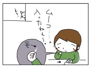 猫と一緒-20120113_09
