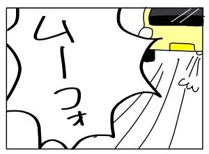 猫と一緒-20110412_09