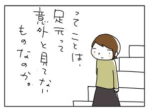 猫と一緒-20100428_03a