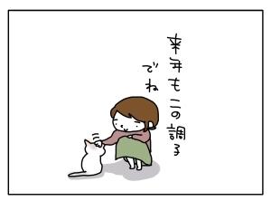 猫と一緒-20121230_08