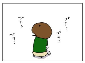 20171019_02