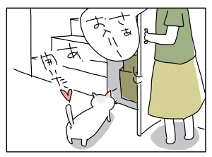 猫と一緒-20100820_09