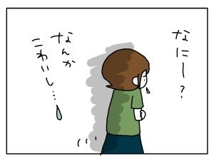 20160927_08