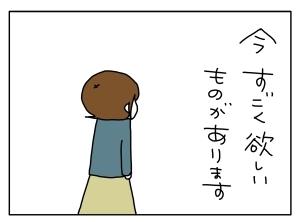猫と一緒-20110427_01