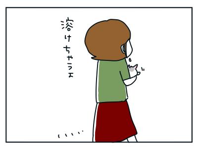 20210715_03