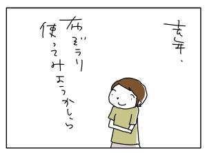 猫と一緒-20100721_01