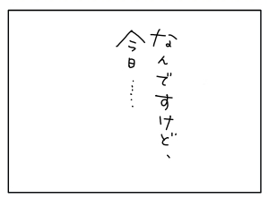 20150929_05
