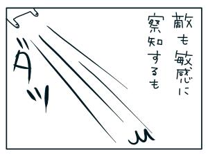 20180727_02