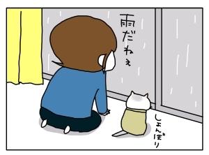 20151110_01