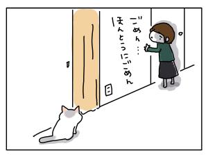 20170116_09