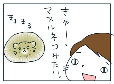 20190110_02