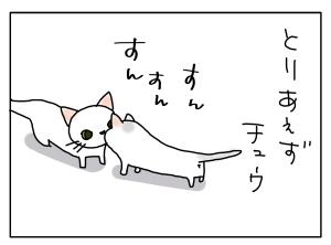 猫と一緒-20110908_03