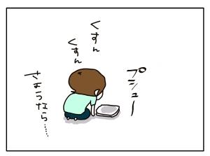 20160827_09