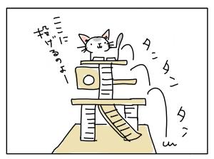 20171023_03