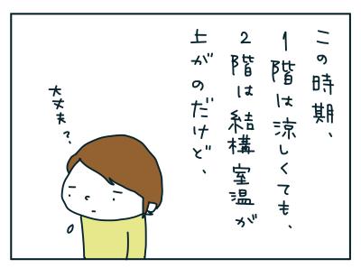 20190523_02