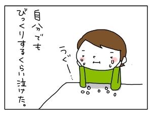 20150520_17