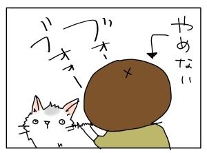 猫と一緒-20110614_11