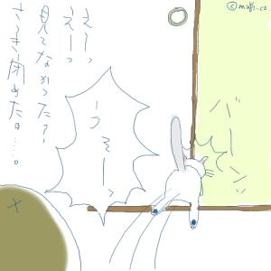 猫と一緒-20080122