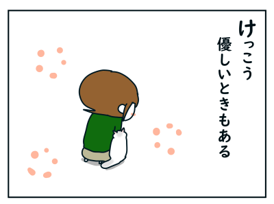 20191127_04