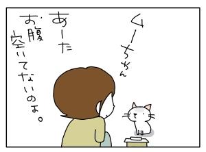 猫と一緒-20101108_12