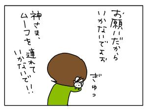 20170424_08