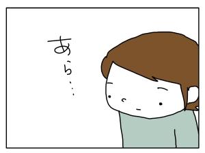 20161215_01