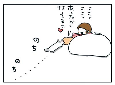 20191202_05