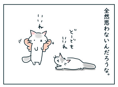 20190802_07