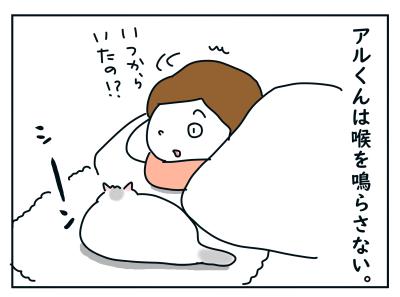 20200304_01