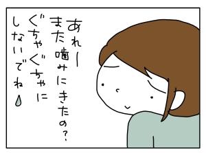 20161221_06